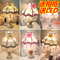 欧式台灯卧室床头灯创意温馨公主田园布艺结婚庆装饰调光遥控n5x