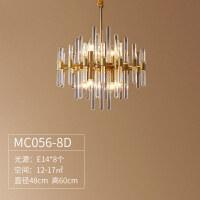 全铜新款后现代简约港式轻奢水晶吊灯家用客厅灯创意卧室餐厅灯具