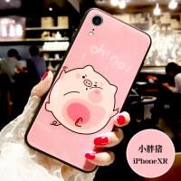 iphone xr手机壳苹果xr防摔女款卡通可爱小猪玻璃苹果 xr小清新全包硅胶软边iphonex iPhoneXR