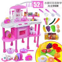 过家家5岁女孩厨房做饭出水仿真厨具套餐宝宝煮饭早教玩具 粉 双面增高 灯光音效 出水循环 【带切水果】