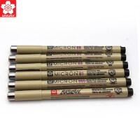 日本XSDK樱花针管笔防水勾线笔漫画手绘设计笔绘图笔描边笔套装