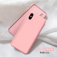 迪米克苹果X手机壳iPhone XS Max液态硅胶iPhoneX外壳XR超薄新iPhones防摔套