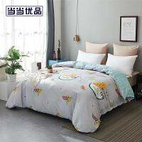 当当优品床单 纯棉200T加密斜纹单人160x230cm 维罗纳之恋(绿)