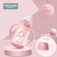 小袋鼠巴布婴儿保温奶瓶宝宝不锈钢吸管水杯两用防摔儿童a231 音乐喵 粉色240ml(自带奶嘴L)
