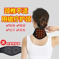磁疗护颈带保暖远红外保护颈椎脖套脖子疼痛颈托护颈套男女士时尚