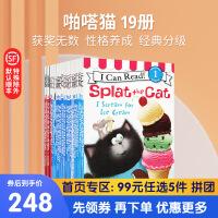 英文原版 Splat the Cat  啪嗒猫 系列 15册合集 [4-8岁]