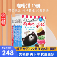 #英文原版 Splat the Cat 啪嗒猫 系列 16册合集 [4-8岁]