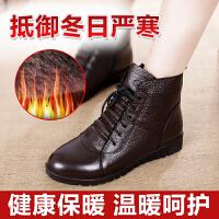 冬季妈妈棉鞋真皮防滑平底中年短靴保暖加厚绒平跟短筒靴子女靴