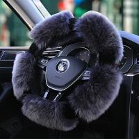 汽车方向盘套冬季羊毛把套毛绒方向盘套羊毛女纯羊毛真皮皮毛一体