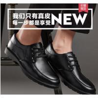 富贵鸟男鞋男士英伦真皮商务皮鞋系带黑色正装鞋子夏季保暖工作鞋