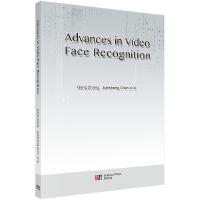 【按需印刷】-视频人脸识别进展(英文版)(AdvancesinVideoFaceRecognition)