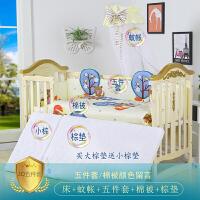 实木婴儿床 多功能宝宝床儿童床bb床 环保摇篮床拼接大床 床五件套棉被棕垫(花色留言)
