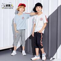 【3折价:59.7】小虎宝儿童装男童短袖套装中大童夏季新款半袖T恤短裤两件套韩版夏装