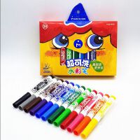 MARCO马可 儿童12色24色水彩笔可水洗无毒彩色涂鸦画笔1632