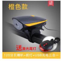 山地自行车灯车前喇叭铃铛骑行装备配件灯强光手电筒USB充电带电