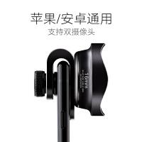 2018新款 广角手机镜头 单反摄像头外置高清长焦鱼眼微距三合一套装通用