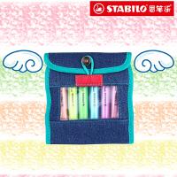 德国思笔乐275荧光笔牛仔套装便携式彩色重点标记笔