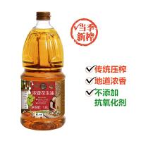 中粮初萃 压榨一级浓香花生油1.8L
