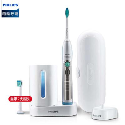 飞利浦(PHILIPS)电动牙刷成人充电式声波震动牙刷 HX6972/10带消毒器版高频洁齿,自带刷头消毒器,呵护您的牙齿