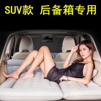 车载折叠床SUV专用大众途观L途昂后备箱车载充气床垫折叠旅行床汽车车震床厚