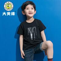 大黄蜂男童装儿童T恤2020新款小学生韩版纯色休闲夏装男童短袖潮