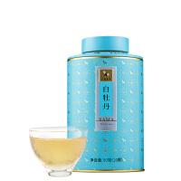 八马茶叶 福鼎白茶白牡丹龙珠百福圆罐紧压白茶茶叶80g