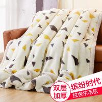 双层毛毯床单加厚单人双人珊瑚绒毯子冬季被子学生宿舍盖毯