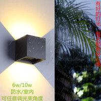 LED壁灯户外防水上下照壁灯背景墙电视墙走廊过道楼梯灯创意简约