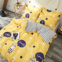 ???网红小草莓单人床单单件大学生女宿舍床上用品三件套被套1.2