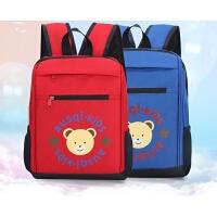 儿童书包幼儿园男宝宝3-5-6岁男孩子女孩女童小孩双肩背包潮