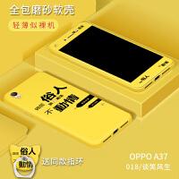 OPPO手机壳时尚防摔oppoa37硅胶保护套Oppoa37外壳送挂绳指环