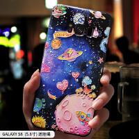 三星s8手机壳s9+个性创意s8plus硅胶全包防摔s7e女款软套