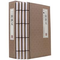 包邮 三国演义原著正版 横版线装全4册 中国古典历史小说 四大名著