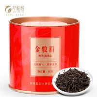 【宁德馆】梦龙韵红茶 小罐系列 金骏眉茶叶 2017年新茶 50g