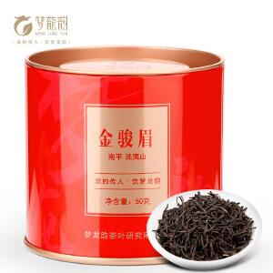 【宁德馆】梦龙韵红茶 小罐茶 金骏眉茶叶 2017年新茶 50g
