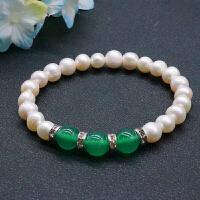 珍珠手链天然淡水珍珠饰品生日礼物首饰 珍珠玉髓手链