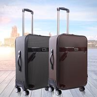 商务拉杆箱万向轮20寸旅行箱24寸男女行李箱密码箱22寸26寸皮箱子