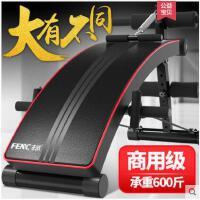 加长加厚哑铃凳仰卧板仰卧起坐健身器材腹肌健腹板健身板 仰卧起坐板