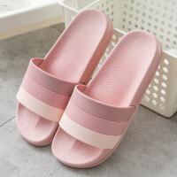 家居亲子儿童拖鞋女夏季防滑外穿一字拖男室内家用浴室洗澡凉拖鞋