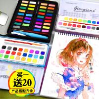乔尔乔内固体水彩颜料初学者水粉饼36色套装学生用手绘画工具铁盒