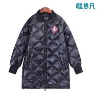 唯思凡童装男童羽绒服冬装2018新款儿童外套轻薄长款中大童冬季大衣