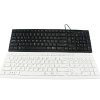 联想 薄 巧克力键盘 白色 经久耐用 防泼溅设计
