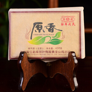 【两片一起拍】2012年 勐库戎氏 原香茶砖陈年老生茶古树茶 400克/片