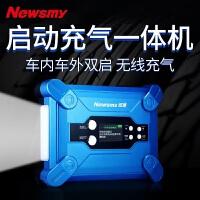 V9汽车载应急启动电源充气泵一体机多功能移动电瓶搭电充电宝 V9车内外双启动预设充气泵一体机
