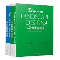 景观设计套装书(视觉系景观设计+体验系景观设计)(囊括当代著名景观设计师和艺术家的创新作品,诠释前沿生态景观设计理念!)