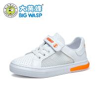 【1件5折价:79元】大黄蜂儿童网鞋 男童板鞋中大童2021夏季透气鞋子女童运动鞋