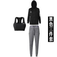 韩国健身服女套装2018新款瑜伽服秋冬宽松性感健身房跑步运动速干