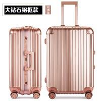 铝框拉杆箱万向轮旅行箱皮箱行李箱20登机密码箱包242628寸男女