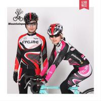 运动服休闲户外山地车服骑行裤装备自行车骑行服长袖套装男女