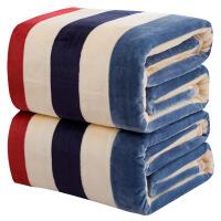 ???法兰绒毛毯 加厚保暖云貂绒毯法莱绒毯子 珊瑚绒床单盖毯